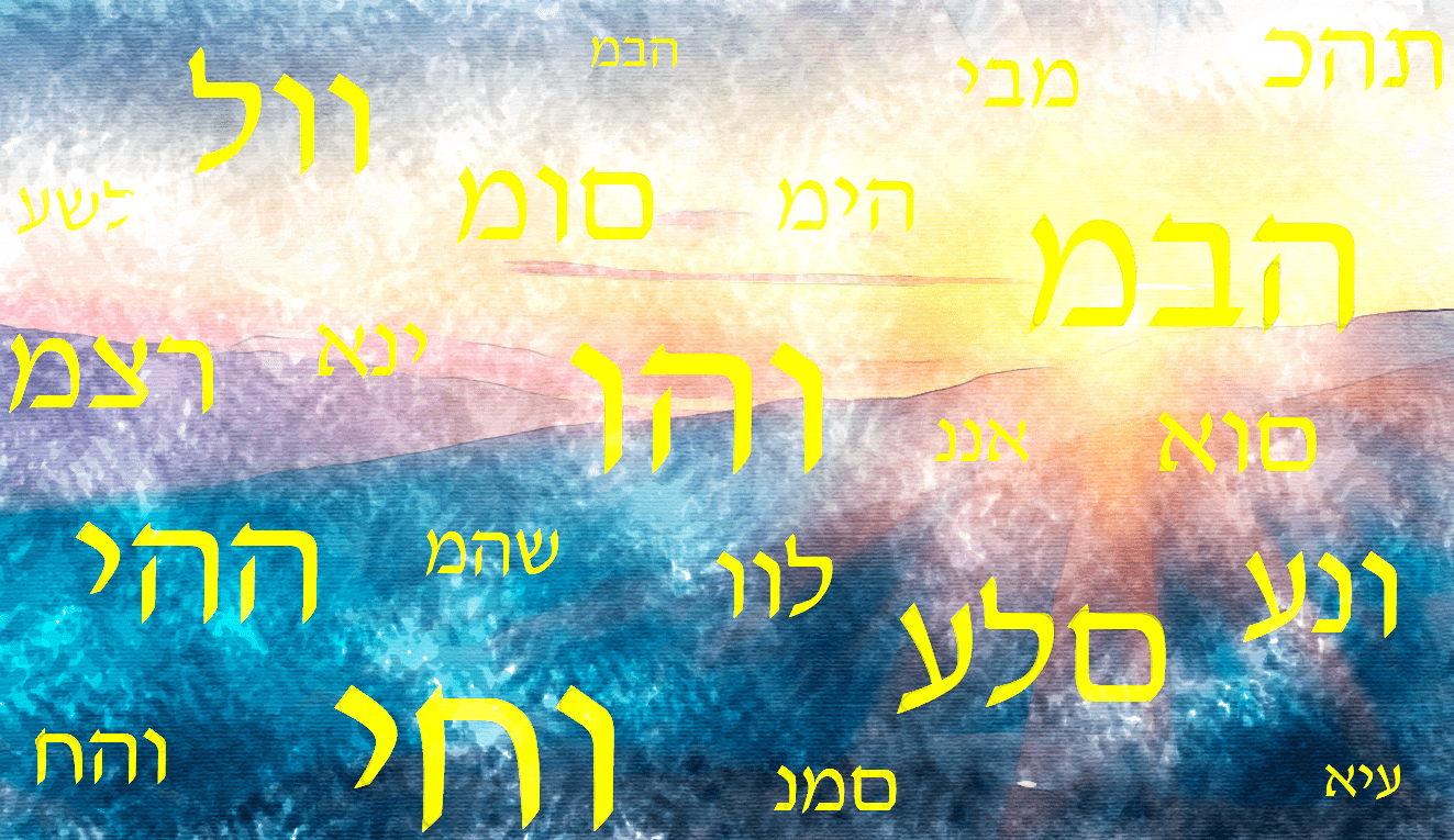 72 Nombres de Dios